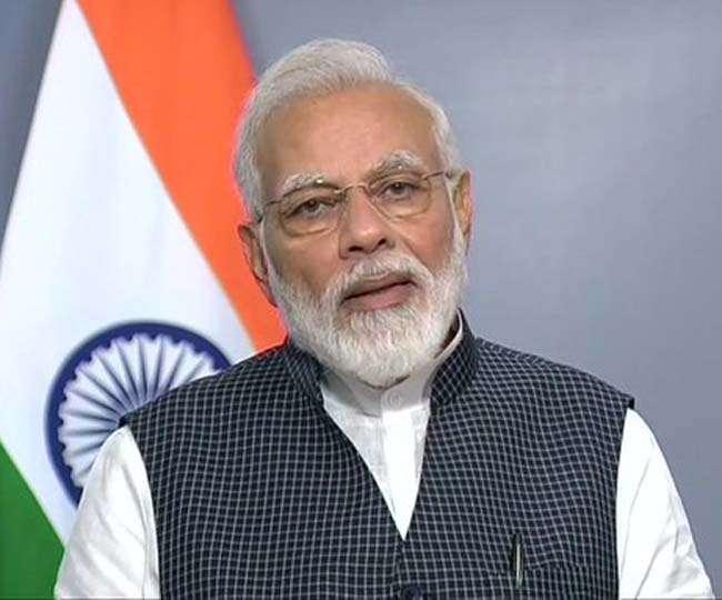 narendra modi latest speech